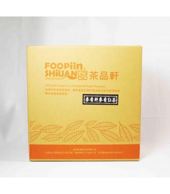 A01003-麥香軒麥香紅茶(茶品軒)