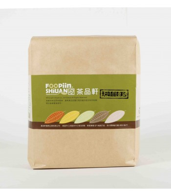 A02006-天井茉香綠茶(茶包)