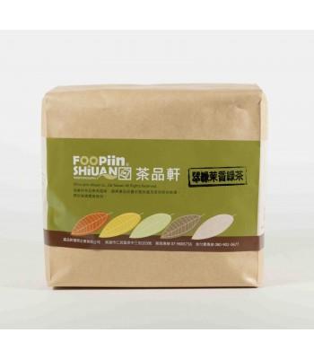 A02017-翠綠茉香綠茶(散裝)