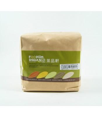 A02130-#1001專用綠茶(散裝)
