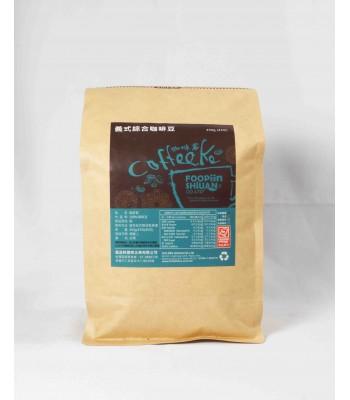 C03107-義式咖啡豆