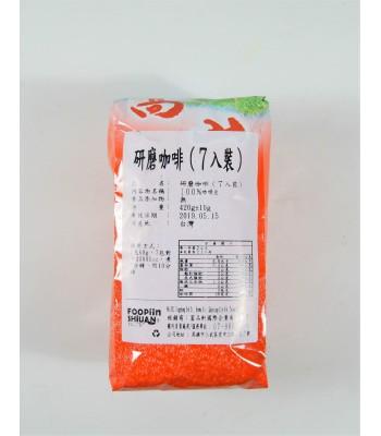 C03202-研磨真咖啡免濾包(7入)