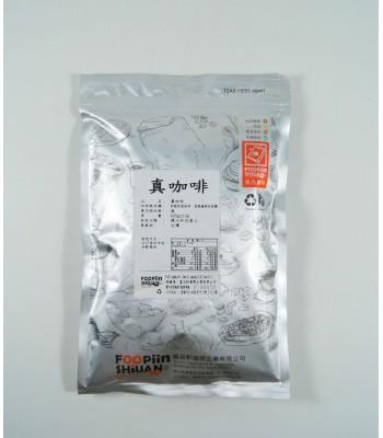C04004-2合1真咖啡
