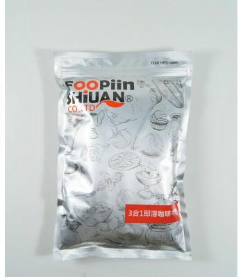 C05001-3合1 咖啡牛奶