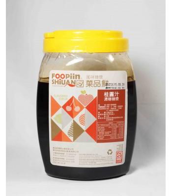 D02111-桂圓濃糖果粒 2.5kg/桶