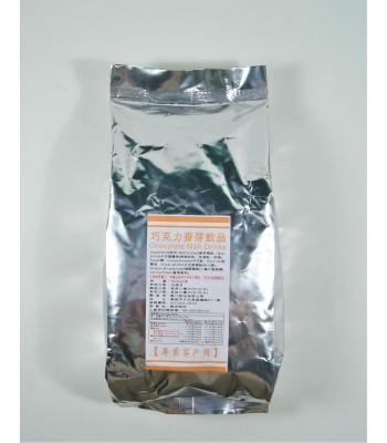 F01104-巧克力麥芽飲品1kg/包