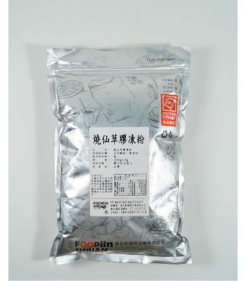 F01216-仙草凍專用粉1kg/包