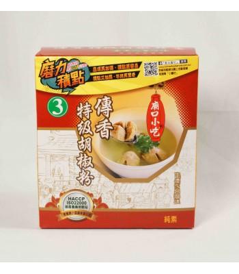 F02001-小磨坊特白胡椒粉600g/盒