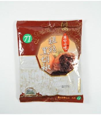 F02003-小磨坊黑胡椒-粗粒600g/包