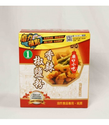 F02004-小磨坊香辣椒鹽粉600g/盒