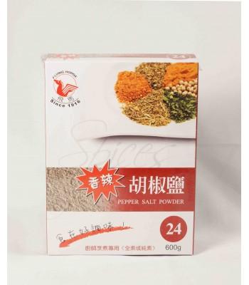 F02015-飛馬#24號胡椒鹽600g/盒