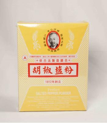 F02022-老公仔標椒鹽粉600g/盒