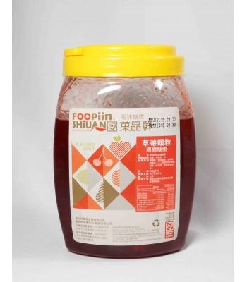 G01011-草莓顆粒(小)2.5kg/罐