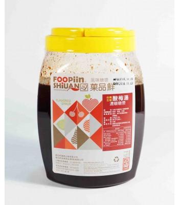 G01042-台南古城酸梅湯 2.5kg/桶