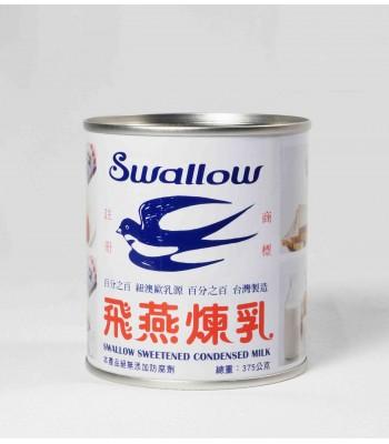 G04013-飛燕煉乳(小)375公克/罐