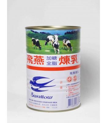 G04015-飛燕煉奶(大)1.4kg/罐