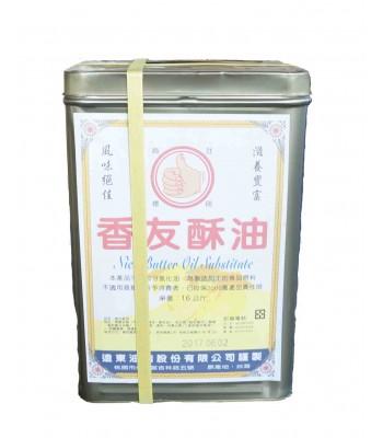 H01027-香友 酥油(素)15kg/桶