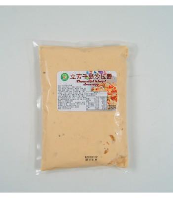 H01205-立芳千島沙拉醬500g/包