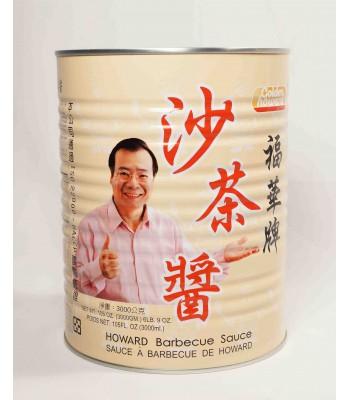 H02053-福華牌沙茶醬3kg/桶
