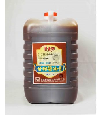 H02105-醬大師醬油膏6kg/桶