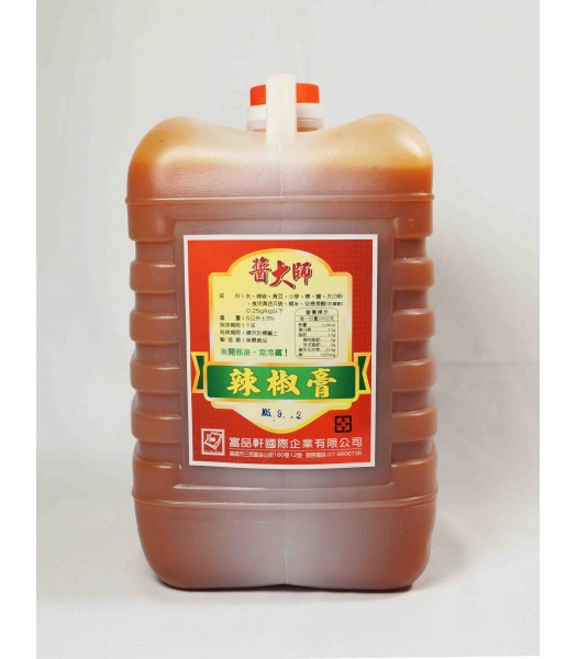 H02106-醬大師辣椒膏6kg/桶