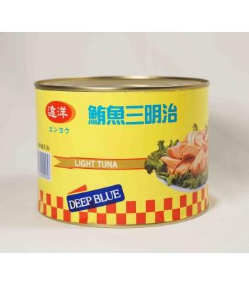 H05001-遠洋鮪魚三明治(大)1850g/罐