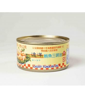 H05002-遠洋鮪魚三明治(小)175g/罐