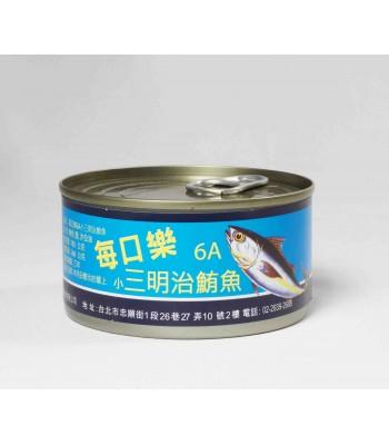 H05007-每口樂三明治鮪魚(小)185g/罐