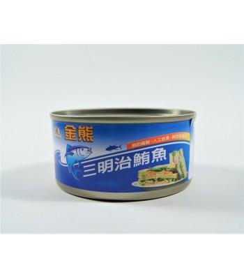 H05009-金熊鮪魚(小)185g/罐
