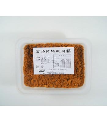 I04007-富品軒特級肉鬆1斤/盒