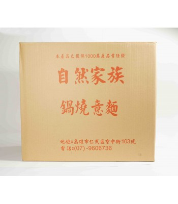 I06001-自然家族鍋燒意麵100粒/箱
