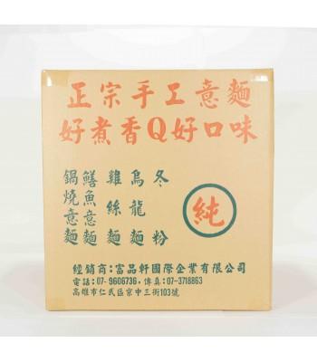 I06002-台南雞旦意麵100個/箱
