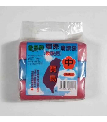 J04514-無心垃圾袋(中)3入/包