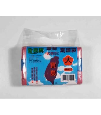 J04515-無心垃圾袋(大)3入/包