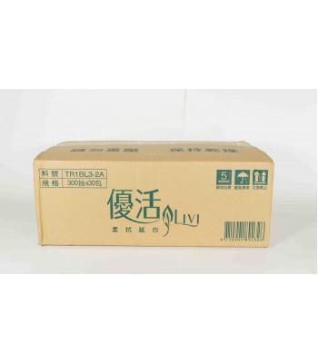 J05219-優活抽取式餐巾紙(綠色) 300抽30包/箱