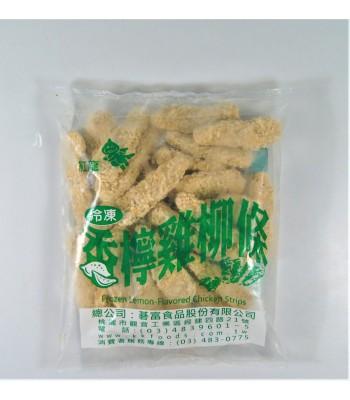 K02011-紅龍檸檬雞柳條1kg/包(約30塊)