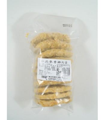 K02045-一品麥香雞肉堡10片/包