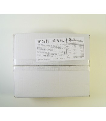 K02071-豪大腓力嫩汁雞排30片/箱