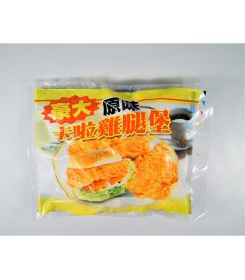 K02103-豪大原味卡拉雞腿堡10片/包
