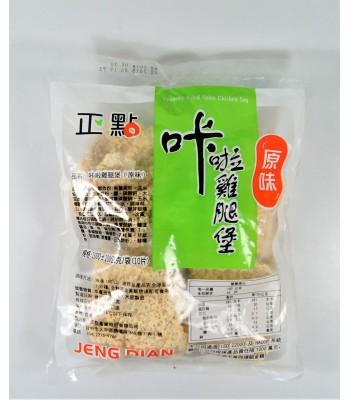 K02109-正點原味卡啦雞腿堡10片/包