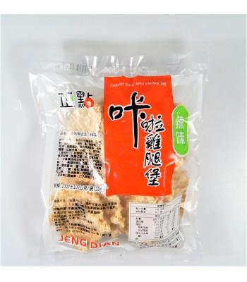 K02110-正點辣味卡啦雞腿堡10片/包