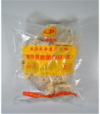 K02111-卜蜂原味卡拉雞腿堡10片/包