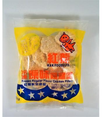 K02113-紅龍原味卡拉雞腿堡10片/包
