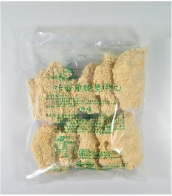 K02137-超級大原味卡啦雞腿堡10片/包
