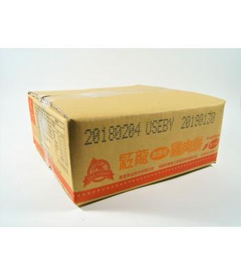 K02154-紅龍A級雞堡50g50片/箱