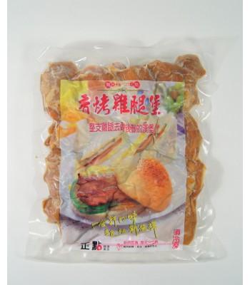 K02171-正點香烤雞腿堡1kg/包