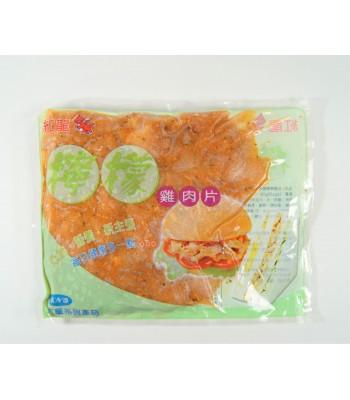 K02261-紅龍檸檬雞肉片1kg/包