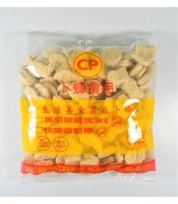 K02314-卜蜂黑胡椒雞塊3kg/包