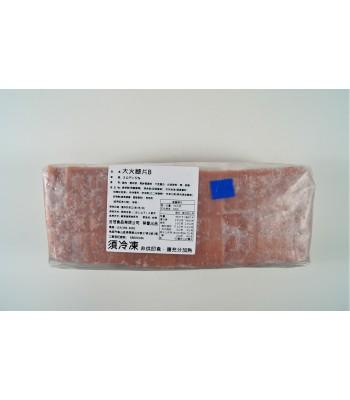 K03038-合茂優質大火腿3kg/條