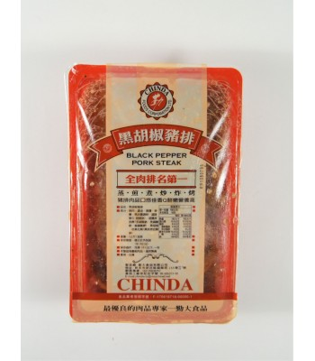 K03214-勤大黑胡椒豬肉片1kg/盒